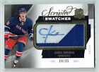 2012-13 Upper Deck The Cup Hockey 21