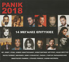 PANIK 2018 - Various / Greek Music CD - 14 Super Hits Paola Foureira Stan etc