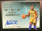 2015-16 Panini Luxe Basketball Cards 19