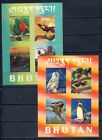 Bhutan 1969 3 D sheets of birds on stamps complete mnh vf with parrots9000