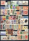worldwide f vf stamp collection no 2 on one stockpage with values to 5 pounds