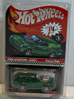 Hot Wheels RLC 2006 Selections Series Poison Pinto 7030 7553