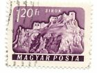 Hungary Magyar Posta Sirok castle 120 Ft Combined shipping