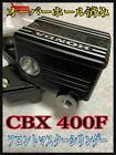 Genuine Overhauled Cbx 400F 1/2 Front Master Cylinder Brake 550F Cbr Parts Use
