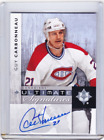 What's Hot in 2011-12 Upper Deck Ultimate Collection Hockey? 12