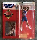 1995 Starting Lineup Grant Hill Pistons Rookie year - SLU still in package
