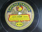 78 RPM Ethnic Record Please See Pictures Rare Label