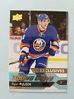 2016-17 Upper Deck Young Guns Checklist and Gallery 71