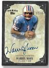 2012 Topps Five Star Football Cards 17
