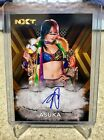 2017 Topps WWE NXT Wrestling Cards 19