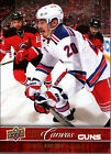 CHRIS KREIDER 2012-13 Upper Deck Young Guns Canvas YG YGC RC New York Rangers