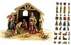 Holy Family 10 Piece Holiday Nativity Set with Stable and Hay