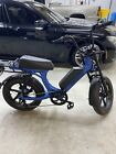Juiced HyperScorpion Electric Moped Style Bike