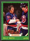 1973-74 O-Pee-Chee Hockey Cards 16