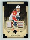 2013-14 Upper Deck Artifacts Hockey Cards 21