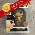 Ultimate Funko Pop Bruce Lee Vinyl Figures Guide 20