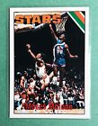 Moses Malone Rookie Cards Guide and Checklist 16