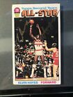 Elvin Hayes Rookie Cards Guide and Checklist  9