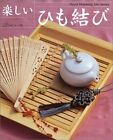 Used fun lacing how to Knitting Clothes Pattern Book Japanese