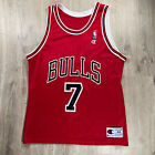 Ultimate Chicago Bulls Collector and Super Fan Gift Guide  44