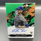2021 Topps Inception Baseball Cards 27
