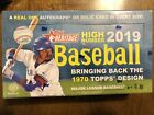 2019 Topps Heritage High Number Hobby Box! 🔥🔥