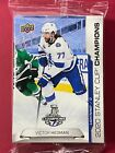 2020 Upper Deck Tampa Bay Lightning Stanley Cup Champions Hockey Cards 7
