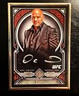 2017 Topps UFC Museum Collection MMA Cards 7