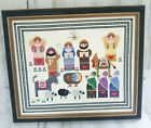 Nativity Scene Embroidery Needlepoint Completed Christmas Professionally Framed
