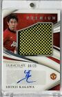 2020 Panini Immaculate Collection Soccer Cards 21