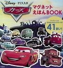 Disney  PIXAR Cars with magnet picture book Magazine book cute kawaii