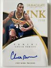 2014-15 Panini Immaculate Collection Basketball Cards 20