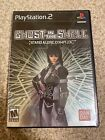 Ghost in the Shell: Stand Alone Complex (Sony PlayStation 2, 2004) PS2 COMPLETE