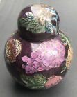 Asian Ginger Jar Fruit Lid Toyo Co Pink Brown Container Glass China Vase Gold