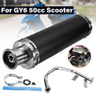 Black Motorcycle Performance Exhaust Pipe Muffler For GY6 50CC Chinese Scooter