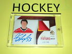 10-11 SP AUTHENTIC FW PATCH AUTO JEFF SKINNER RC 18 100