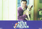 Aushangfoto - Ein Kater macht Theater (Mike Myers)