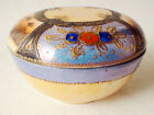 Japanese porcelain jeweled box. Case. MADE IN JAPAN