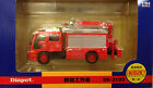 DIAPET RESUCE VEHICLE 1  64 DK 3105 EMERGENCY COLLECTION