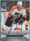 2011-12 Upper Deck Young Guns Rookie card #234 of Sean Couturier
