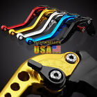 Clutch Brake Motorcycle Levers For Honda CB1000R 08-12 CBR1000RR/FIREBLADE 04-07