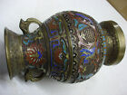 Antique Asian Japanese Brass Bronze Enamel Champleve Vase 12