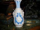 Bennington Blue & White Parian Songbird Vase-71/4