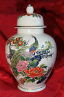 VINTAGE JAPANESE GINGER JAR - HAND PAINTED - PEACOCK AND FLORAL MOTIVE WITH GOLD