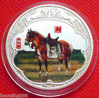 Beautiful 2014 China Lunar Zodiac Year of the Horse Coloured Silver Coin  B43