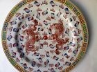 BEAUTIFUL ANTIQUE CHINESE PLATE HAND DECORATED WITHE  W/ DRAGONS IN HONG KONG