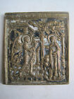Antique Russian Orthodox Brass Enamel Icon  19 th. century
