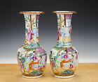 Great Pair Chinese Porcelain Canton Vases 19th C. Figures + Gilt + Dragon