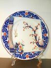 1820 - 1849 ANTIQUE INDIAN SCROLL IMARI PATTERN PLATE DAVENPORT 10 3/4