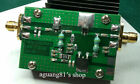 RF 1MHz - 500MHz 1.5W HF FM VHF UHF Power Amplifier for Ham Radio + Heatsink